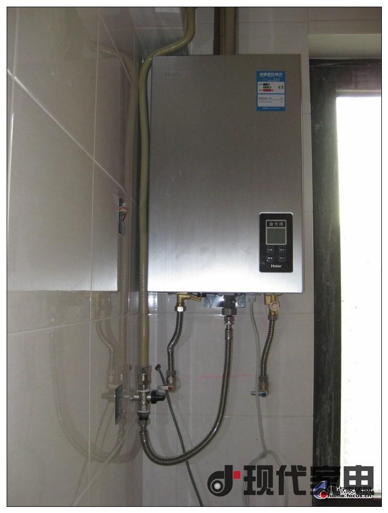 总结运动鱼家的海尔燃气热水器安装费用