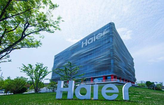 近日,青岛海尔发布多份公告介绍海尔对通用家电的整合计划,表示将对通
