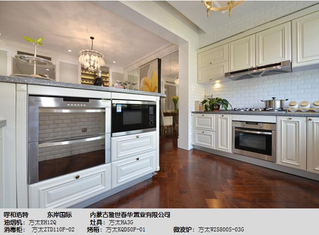 """设计:厨房面积不够,""""颜值""""来凑!-现代家电网"""